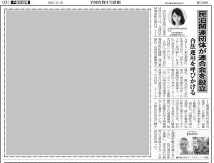 20161010_article